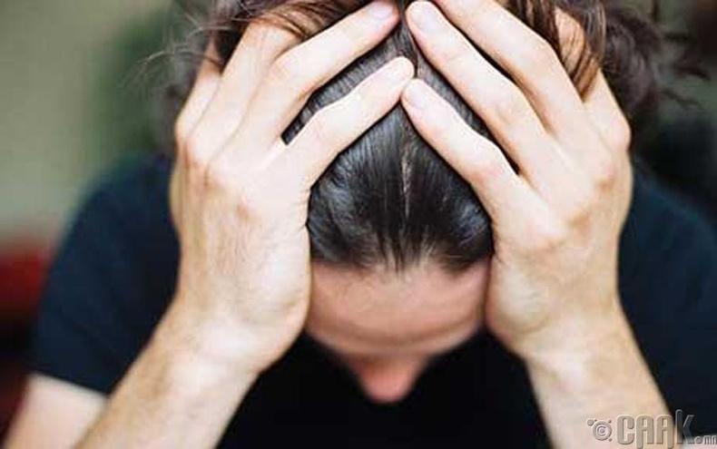 Стресс нэмэгдүүлнэ