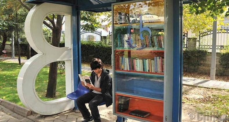 Автобусны буудал дээрх номын сан - Истанбул
