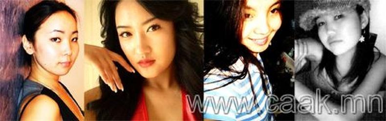 Монголын үзэсгэлэнт охид (67 фото) №64