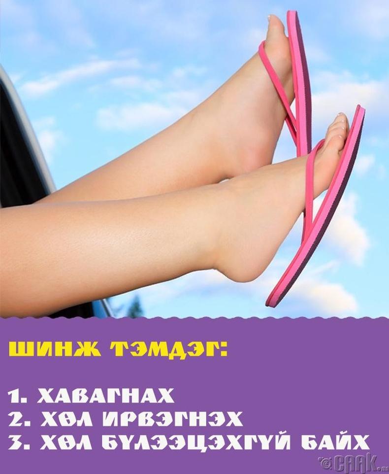 Венийн бөглөрөл / Тромбоз