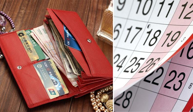 Үүнийг 7 өдрийн турш хэрэгжүүлээд, хүссэн мөнгөө хэтэвчиндээ дуудаарай!