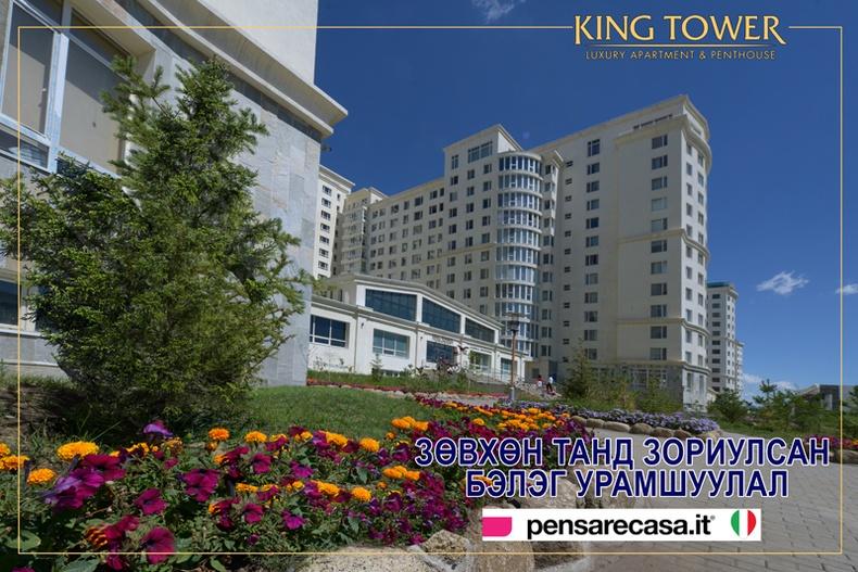 """""""King Tower"""": Зөвхөн танд зориулсан бэлэгтэй урамшуулал санал болгож байна!"""