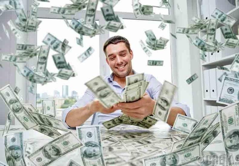 Мөнгөө сайтар тооцох