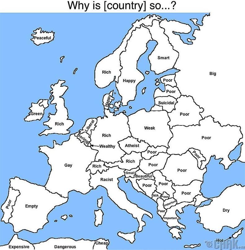 Хамгийн хамгийн.... улс орнууд