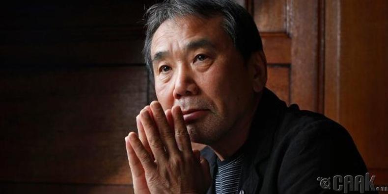 Харуки Мураками (Haruki Murakami)
