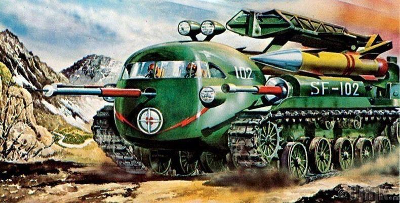Футуристик танк