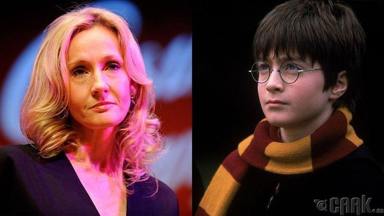 Зохиолч болон Харри Поттер