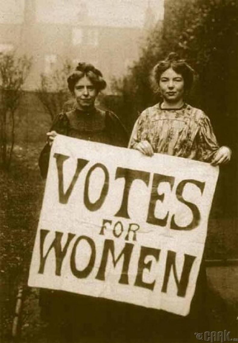 Эмэгтэйчүүдийн сонгуульд оролцох эрхийн төлөө тэмцэгчид - 1906 он