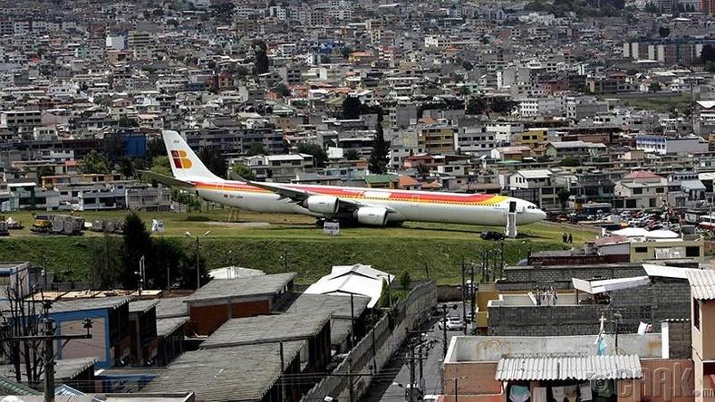 """""""Конгоньяс"""" нисэх онгоцны буудал, Бразил"""
