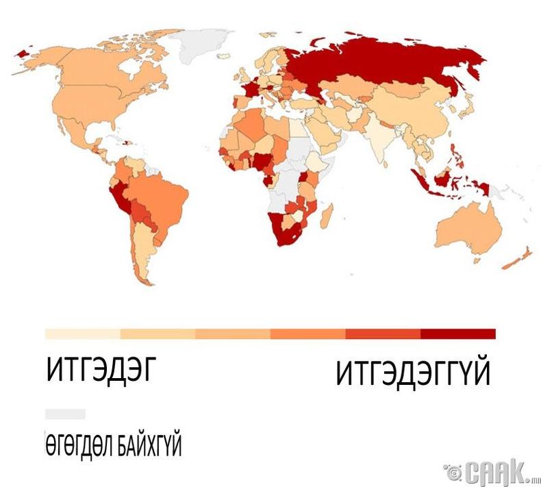 Вакцинд итгэдэггүй улс орнууд