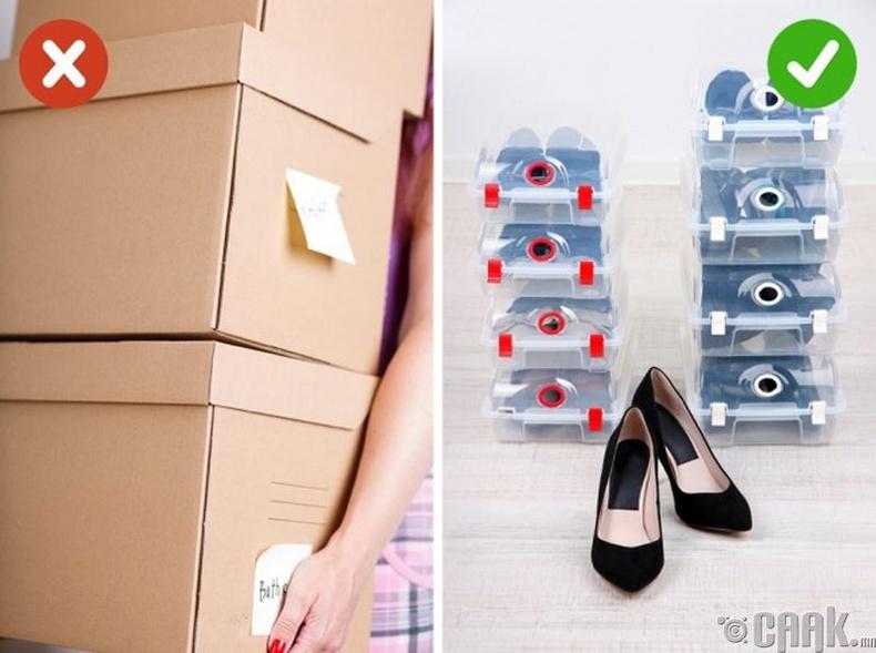 Улирлын хувцаснуудаа цаасан хайрцаганд хийх