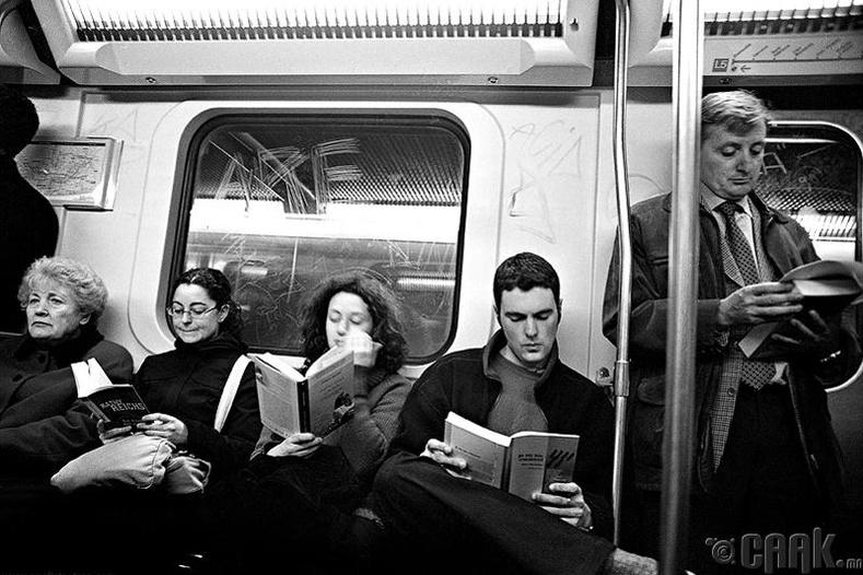 Өөр төрлийн ном унших