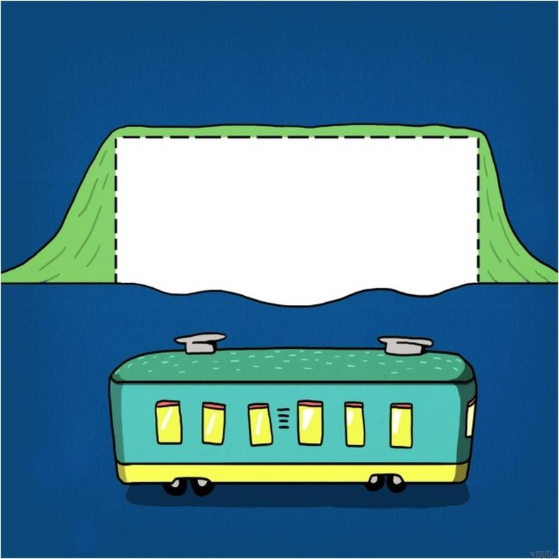 Үл үзэгдэгч галт тэрэг