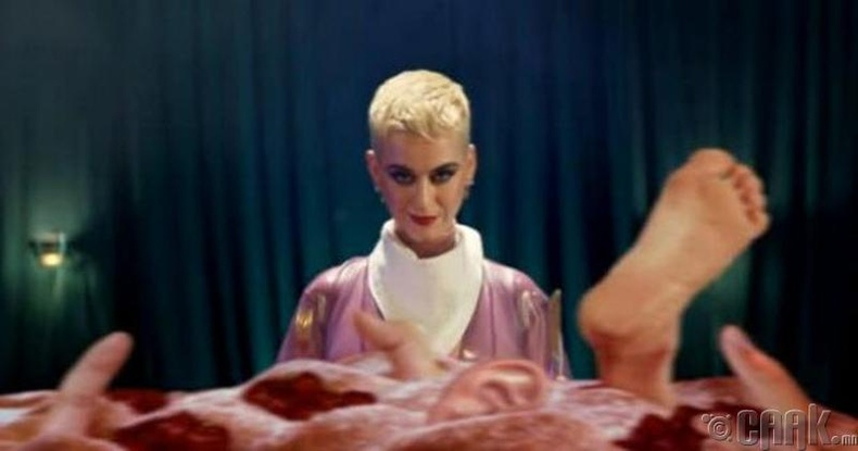 'Bon Appetit' - Katy Perry