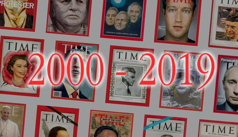 """Сүүлийн 20 жилд """"Time"""" сэтгүүлээс тодруулсан """"Оны онцлох хүмүүс"""""""