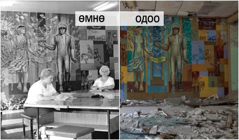 Чернобыльд дэлбэрэлт болохын өмнөх болон одоогийн дүр зураг
