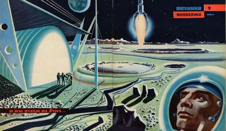 Сансар дахь коммунист амьдрал Зөвлөлтийн үеийн зураачдын төсөөллөөр...