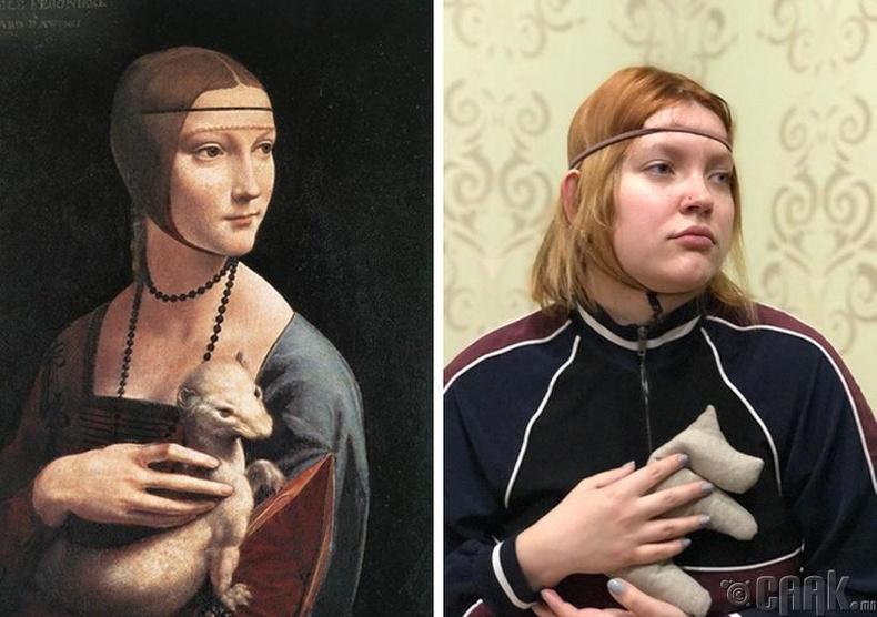 """Леонардо да Винчи - """"Үен барьсан бүсгүй"""""""