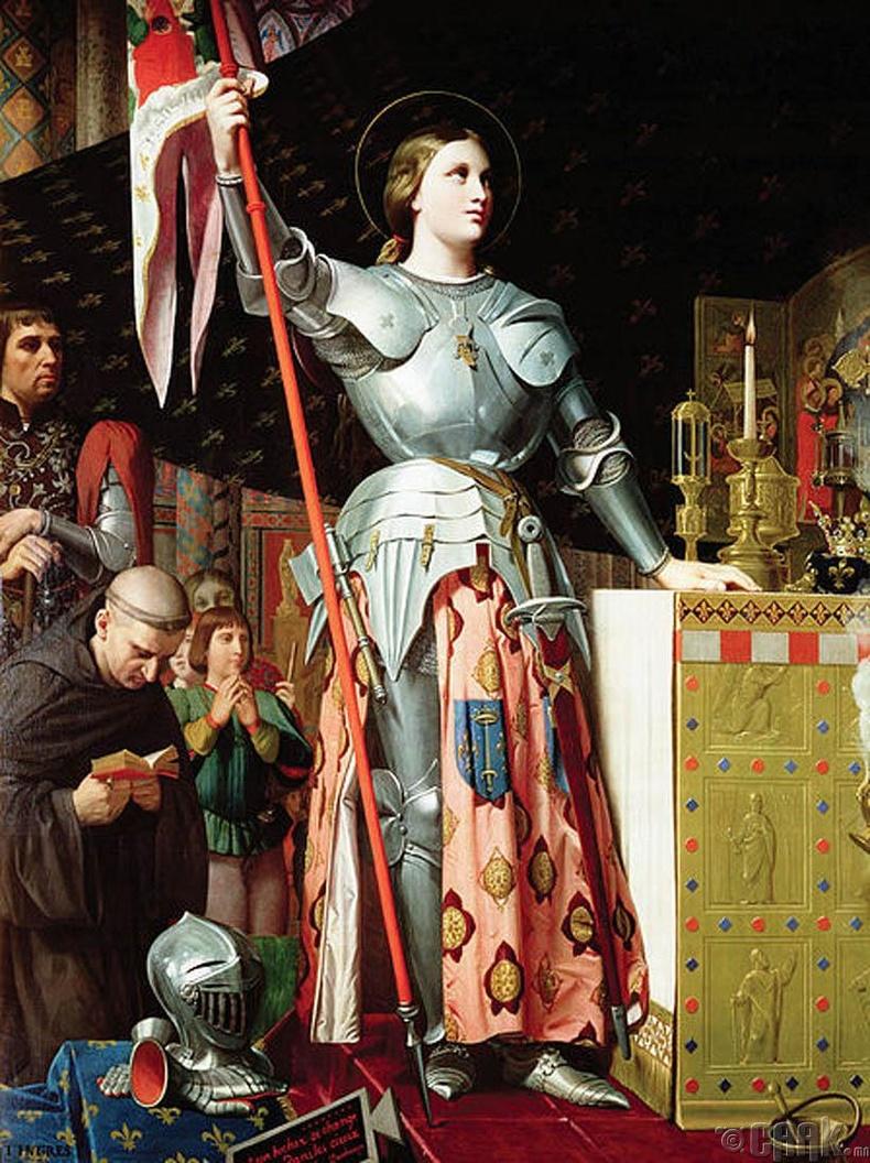 Жанна д'Арк - Францын аврагч