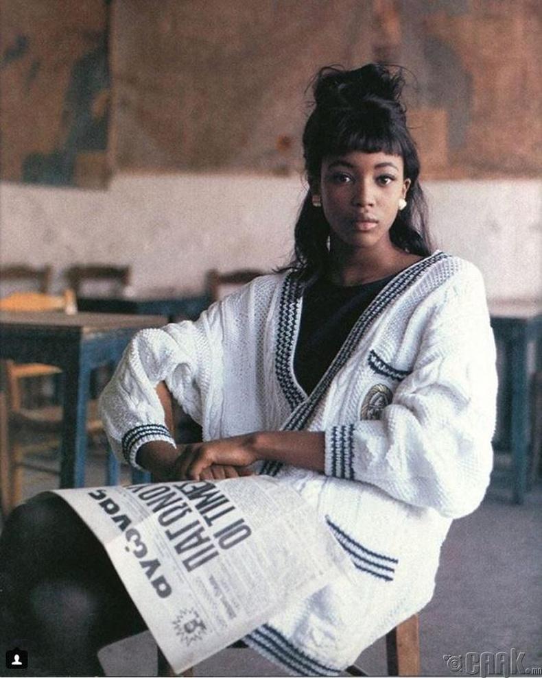 Алдартай модель Наоми Кэмпбелл (Naomi Campbell)-ын залуу үеийн төрх