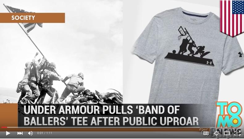 """Under Armour"" брэнд"