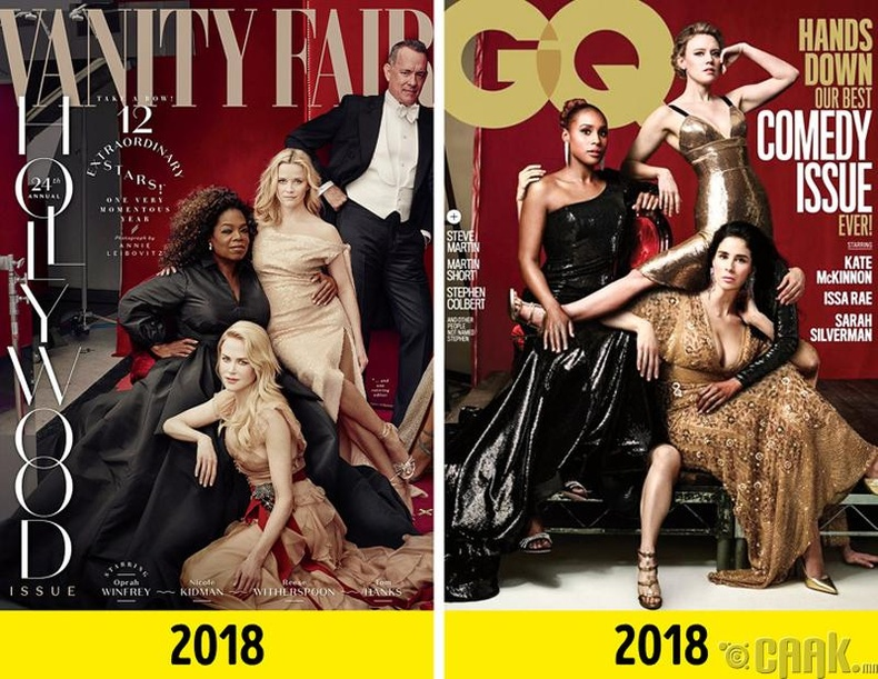 """""""Vanity Fair"""" болон """"GQ"""""""