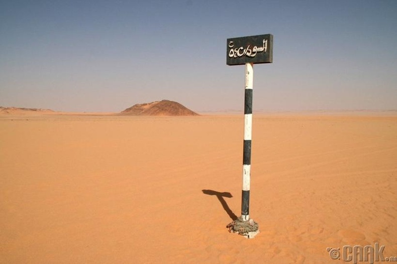 Египет - Судан