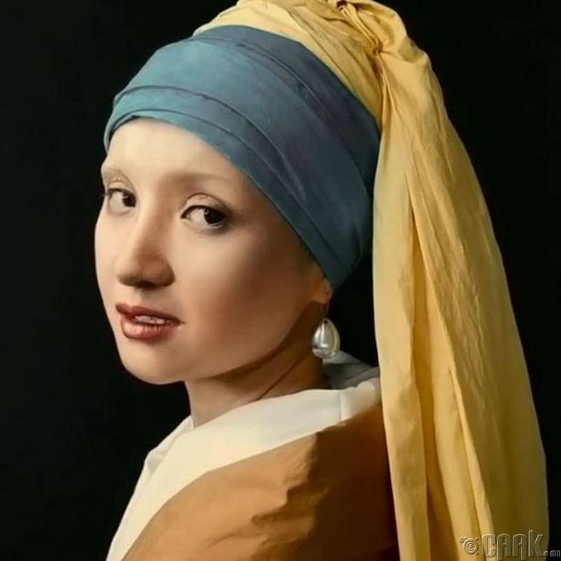 Сувдан ээмэгтэй бүсгүй (Girl with a Pearl Earring)