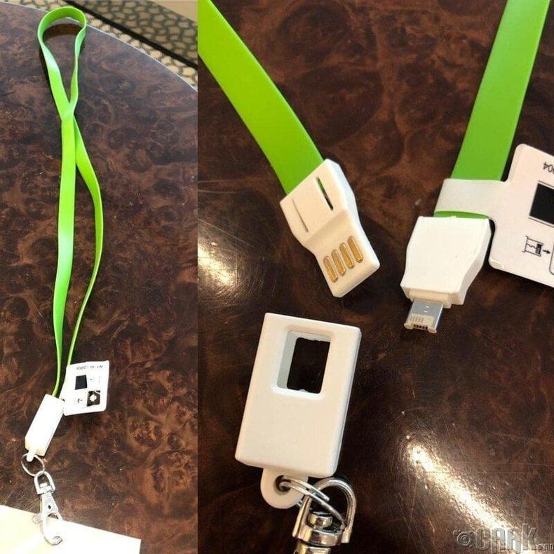 USB оролттой оосор