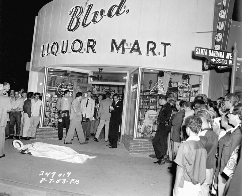 Дарсны дэлгүүрийн ойролцоо гарсан аллага, 1953 оны 8р сарын 7