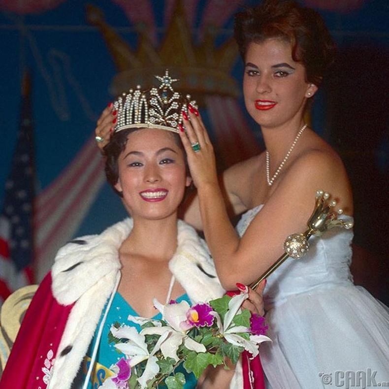 """Miss Universe-1959""-ын ялагч: Японы гоо бүсгүй Акико Кожима, 22 настай, 170 см өндөр."