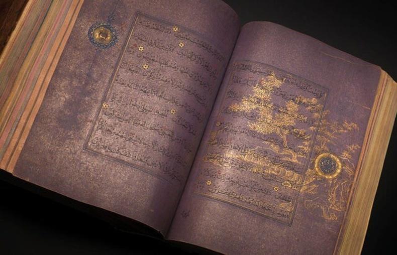 Алтан хээтэй хуудас бүхий ном, 15-р зууны Иран