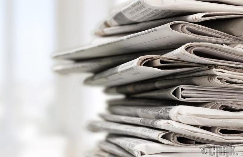 Сонингийн ажилтан