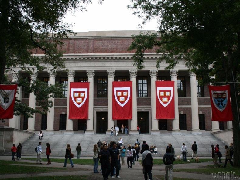 Харвардын их сургууль (Harvard University), 92.4