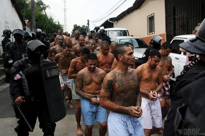Эл Сальвадор