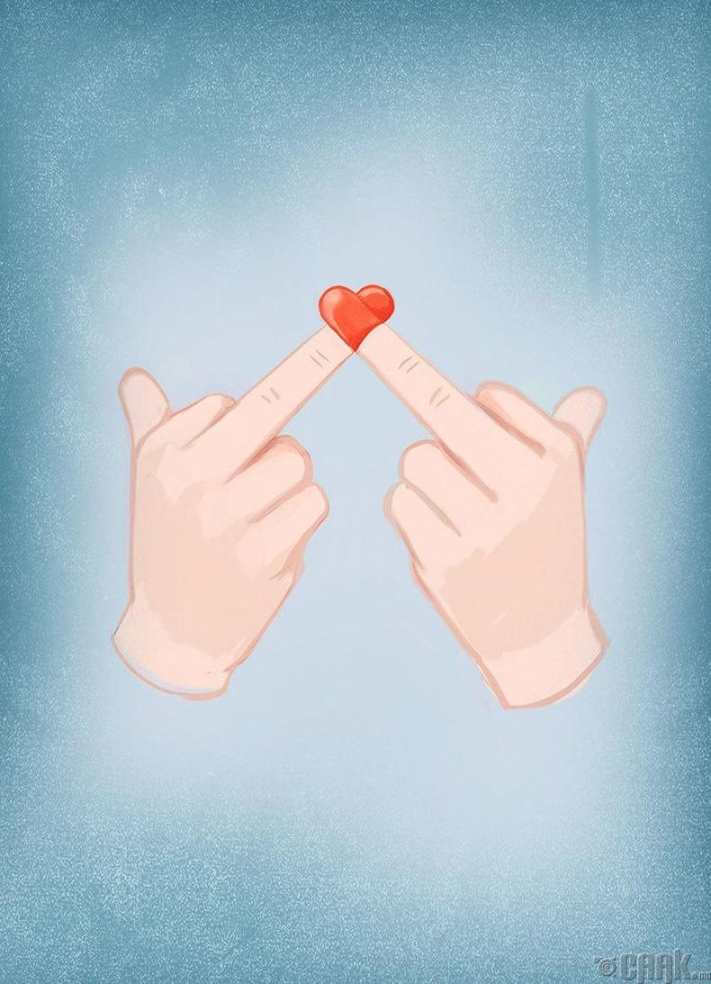 Дайснуудаа ч хайрла!
