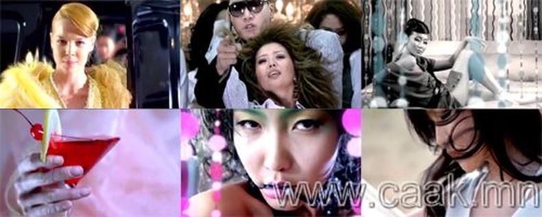 Болд feat. Quiza - Crazy fashion (шинэ клип!)