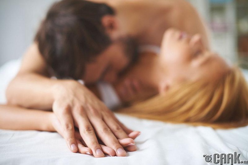 Секс хийх нь илүү калори шатаадаг