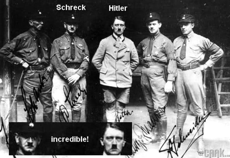 Гитлер одоог хэр нь амьд