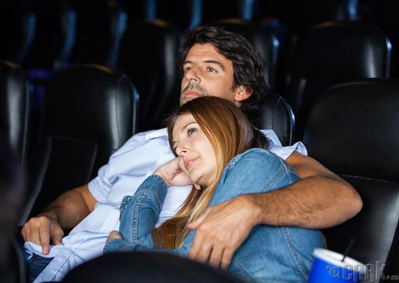 Романтик кино үзэх