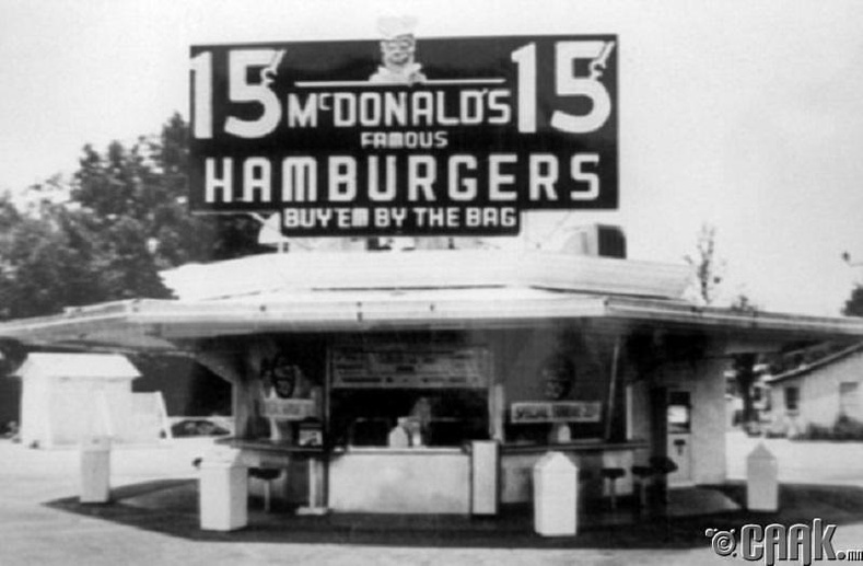 Анхны МакДоналдс-ийн салбар - 1948