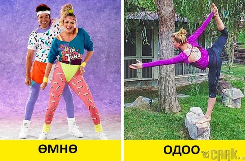 Телевизийн шоунд тод өнгийн спорт хувцас өмсөхөө больсон