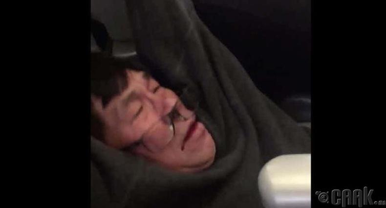 Дао эргэж, онгоцонд орж ирсэн