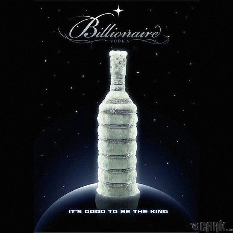"""LeBillionaire"" архи  - 3,7 сая доллар"
