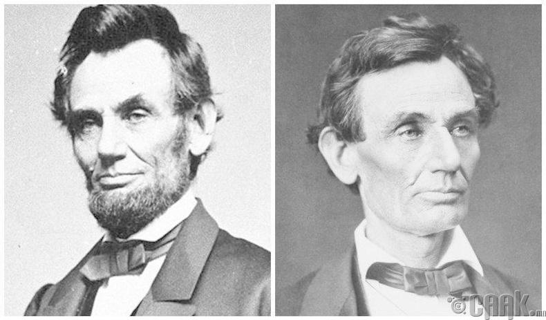 Абрахам Линкольн - АНУ-ын 16 дахь ерөнхийлөгч