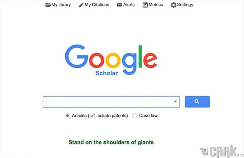 """""""Google Scholar"""""""