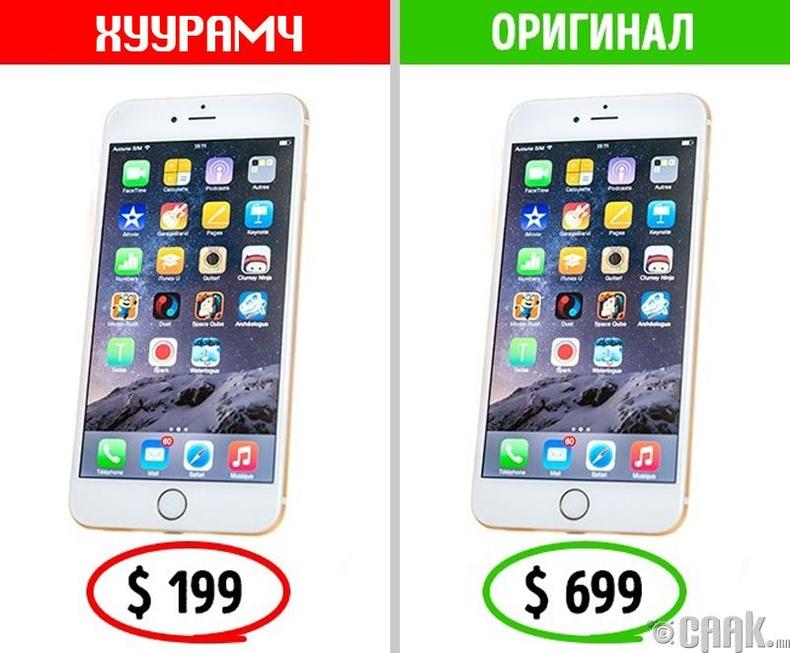 iPhone, iPod, iPad
