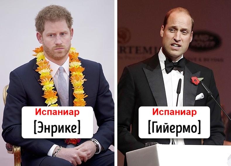Английн ханхүү Харри болон ханхүү Уильям