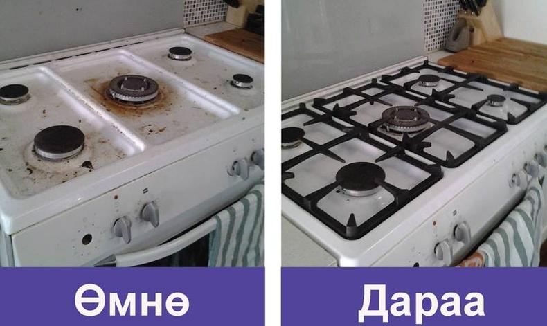 15 минутанд гэрээ цэвэрлэх хялбар аргууд