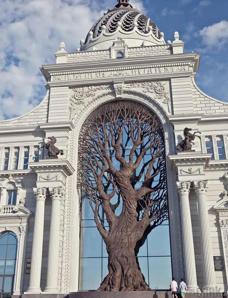 Оросын Хөдөө аж ахуйн яамны төмөр мод